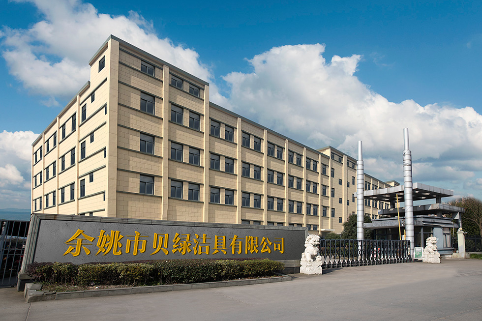 YUYAO BEILV SANITARY WARE CO., LTD