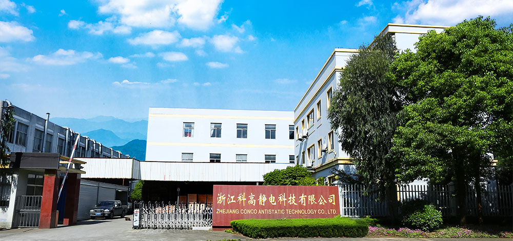 Zhejiang CONCO Antistatic Technology Co.,Ltd.