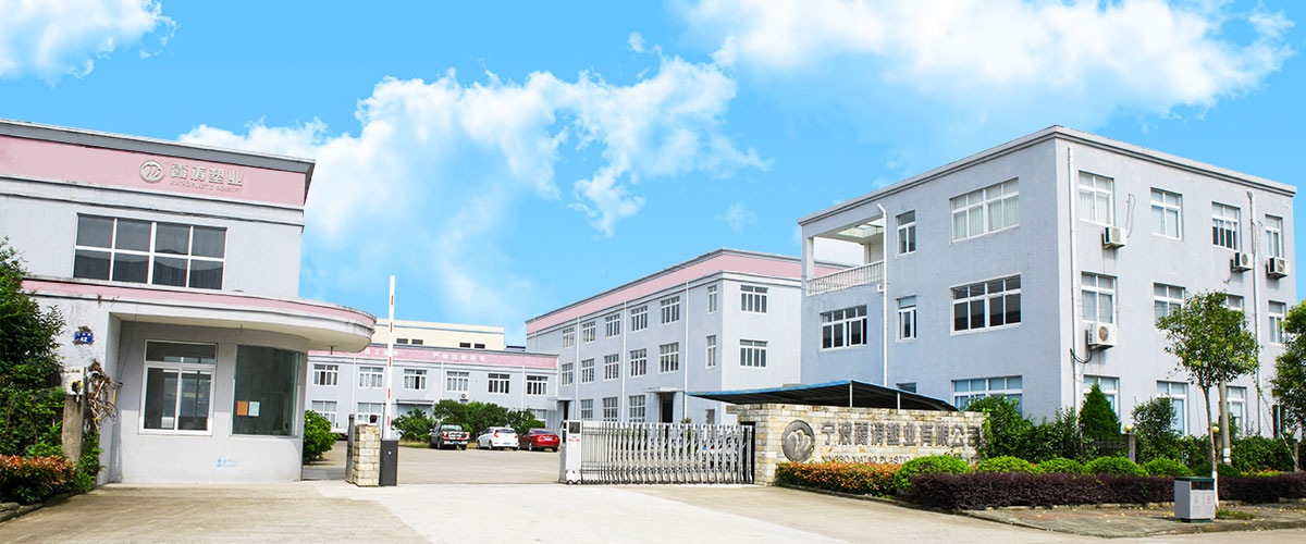Ningbo Xiatao Plastic Industry Co., Ltd