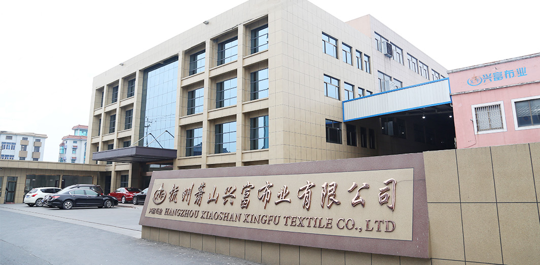 Hangzhou Xingfu Textile Co., Ltd.