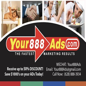 Your 888 Ads