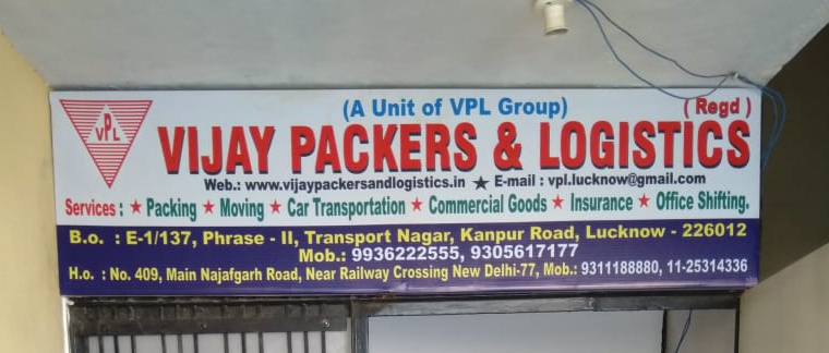 Top Rated Packers And Movers Lucknow | Vijay Packers And Logistics Lucknow